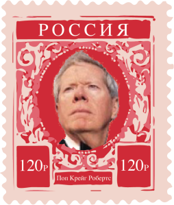 pcr_stamp-01[1]
