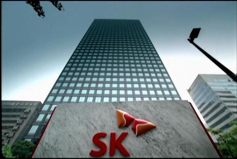 sk-group-headquarters